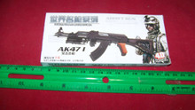 Miniature 1/6th Scale AK47 I w/Launcher Kit MIB