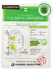Leaders Bio Medi-Curing Mask- Calming Dressing