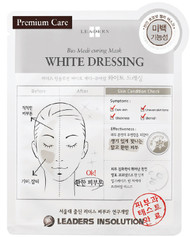 Leaders Bio Medi-Curing Mask- White Dressing