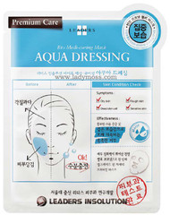 Leaders Bio Medi-Curing Mask- Aqua Dressing