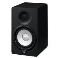 "Yamaha HS5 Powered 5"" Bi-amped Nearfield Studio Monitor"