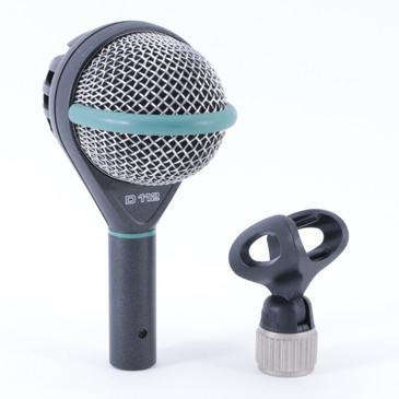 AKG D112 Dynamic Cardioid Microphone MC-2491