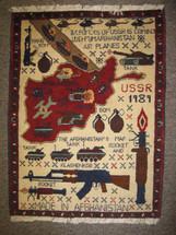 Afghan War Rug #1