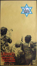 Copy of OSPAAAL 1980 -- Lebanon