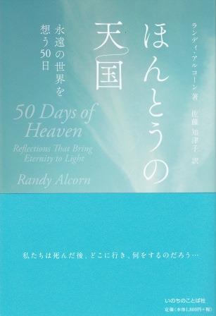 50-days-japanese.jpg