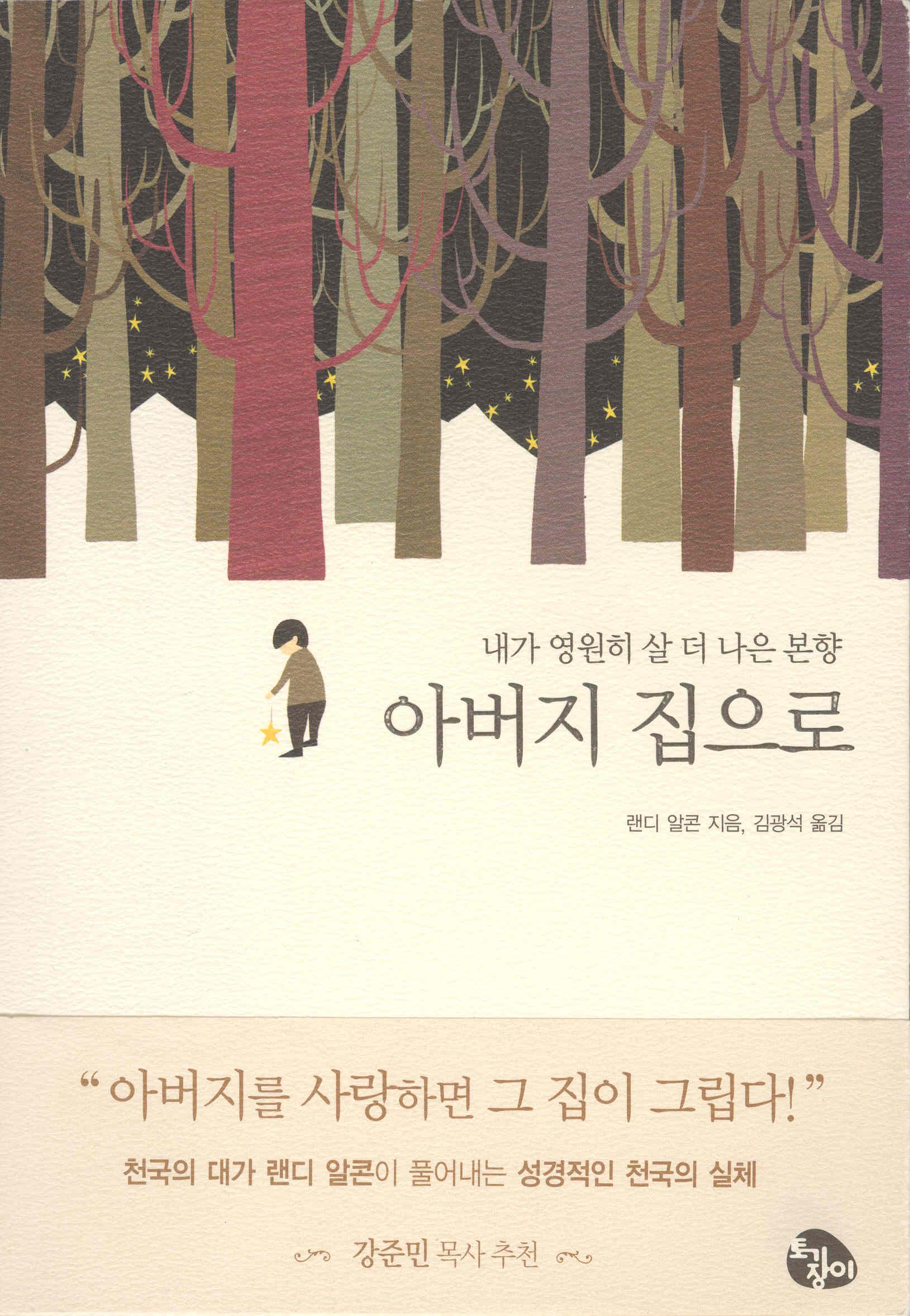 50-days-korean.jpg