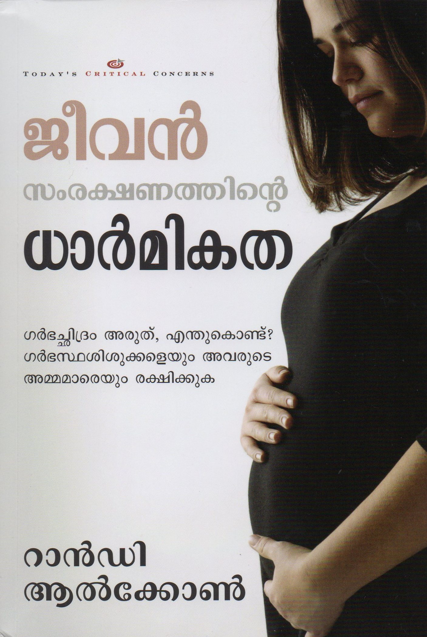 whyprolife-malayalam.jpg