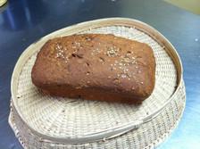 Vegan Multi-Grain Loaf (1 loaf, 1 lb. 4 oz.)