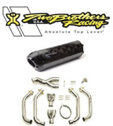 TWO BROTHERS 005-1780107V-B BLACK CF FULL EXHAUST GSXR1000 07-08