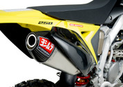YOSHIMURA 218312D320 SLIP ON SO EXHAUST SYSTEM RS-4 RS4 AL ALUMINUM MUFFLER W CARBON FIBER CF END CAP  STAINLESS STEEL SS LINK / MID PIPE SUZUKI RM-Z250 RMZ 250 RM Z250 RMZ250 RMZ-250 10 2010 11 2011 12 2012 13 2013 2014 14 15 2015 16 2016