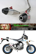 YOSHIMURA 116600D320  DUAL RS4 FULL EXHAUST TWICE PIPES DRZ400  DRZ400SM AL CF