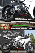 TOCE PERFORMANCE SLIP ON SO EXHAUST SYSTEM  T-SLASH DUAL OUTLET BLACK ALUMINUM MEGAPHONE MUFFLERS  BLACK AL BODY PANEL / HEAT SHIELD REMOVABLE STAINLESS BAFFLES / DB KILLERS HONDA CBR1000 CBR10000RR CBR 1000 1000RR FIREBLADE 2012 12 13 2013 14 15 16 2014 2015 2016