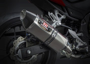 YOSHIMURA 12551E0520 SLIP-ON SO EXHAUST SYSTEM  R-77 R77 STAINLESS W CARBON END CAP SLIP ON SO MUFFLER  HONDA CBR500R CBR500 CBR 500 500R 2016 16