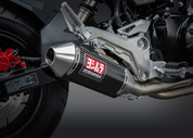 YOSHIMURA 12121AB250 RS-2 CARBON LOW MOUNT FULL EXHAUST SYSTEM GROM 2017