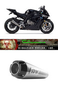 TWO BROTHERS 005-4490499 COMP SERIES SLIP-ON SO EXHAUST BMW S1000 S1000RR S 1000 1000RR 16 2016