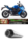 TWO BROTHERS 005-4330499 COMP SERIES SLIP-ON SO EXHAUST  SUZUKI GSX-S1000 GSX-S1000F 2016  16 17 2017  GSXS 1000 1000F