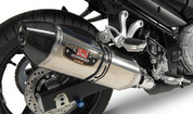 YOSHIMURA 1126205 SLIP-ON SO EXHAUST SYSTEM   R77 R-77 STAINLESS SS MUFFLER & CARBON CF END CAP W DB KILLER   SUZUKI BANDIT 1250 GSXF1250 GSX1250FA GSF 1250 GSX 1250FA   07 08 09 10 11 12 13 14 15 16 2007 2008 2009 2010 2011 2012 2013 2014 2015 2016