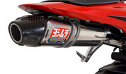 YOSHIMURA 1228107520 FULL EXHAUST SYSTEM  RS-5 RS5 STAINLESS STEEL MUFFLER W CARBON CF END CAP  STAINLESS STEEL SS HEADERS / COLLECTORS & LINK / MID PIPE HONDA CBR600RR CBR600 CBR 600 600RR  09 10 11 12 13 14  15  2009 2010 2011 2012 2013 2014 2015 16 2016