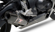 YOSHIMURA 1202202 SLIP ON SO EXHAUST SYSTEM R-77 R77 CARBON FIBER  CF MUFFLER W CARBON END CAP  BLACK ALUMINUM AL HEAT SHIELD / BODY FILLER PANEL HONDA CBR1000 CBR1000RR CBR 1000 1000 RR FIREBLADE 08 09 10 11  2008 2009 2010 2011