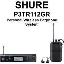 SHURE P3TR112GR Personal Wireless In-Ear Rackmount Monitor System $35 Instant Coupon Use Promo Code: $35-OFF