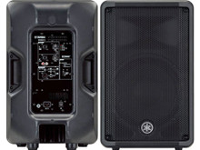 YAMAHA DBR 10 Lightweight 1400w Total Active PA Speaker System Pair $30 Instant Coupon Use Promo Code: $30-OFF