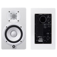 "YAMAHA HS5W White Active 140w 5"" Nearfield Studio Reference Monitor Pair $20 Instant Coupon Use Promo Code: $20-OFF"