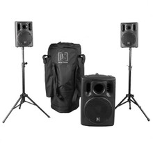 Omnisistem Beta 3.12 active 800w pa system $50 Instant Coupon use Promo Code: BETA312