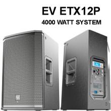 EV ETX12P 4000 Watt DSP LCD Screen PA Speaker Pair $200 Instant Coupon Use Promo Code: $200-OFF
