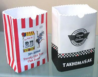 Grocery bag desk accessory for writing utensils or candies personalized with custom text and design