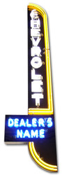 Chevrolet Vertical Personalized Dealer Neon Sign