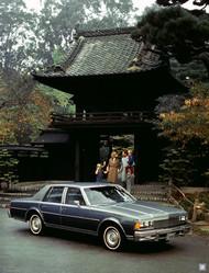 1977 Chevrolet Caprice Classic Four Door Sedan Poster