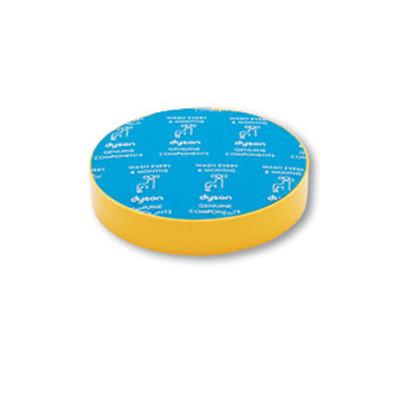 Dyson DC15 Washable Filter