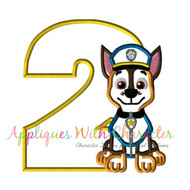 Paw Chasie Patrol Two Applique Design