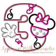 Minnie Three Applique Design