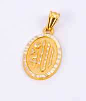 YELLOW GOLD PENDANT, 21KT, Weight: 0g, YGPEND00110
