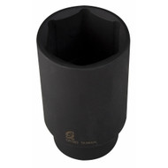 "1/2"" Deep Impact Socket - 17mm SUN217MD"
