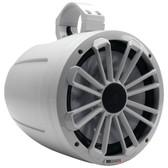 MB Quart NT1-120 Nautic Series 2-Way Wake Tower Speaker with Dove Gray Finish & Mounting Hardware (8, 140 Watts, No Illumination)
