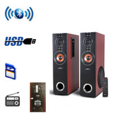 beFree Sound 2.1 Channel Powered Bluetooth Dual Wood Tower Speakers with Optical Input - BFS-T110W-RB - BVBVBVMEGA-BFS-T110W-RB