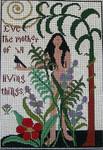 Ewe And Ewe EWE-350 Eve@Lori Markovic 9 x 12 1/2 13 Mesh n