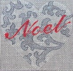 "KB 225 Kirk And Bradley Designs 13 Mesh Noel Heart Silver  5"" x 5"""