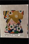 SPM316 Lee's Needle Arts Kimono, 8in