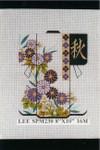 SPM230 Lee's Needle Arts Kimono, 8in 16 mesh