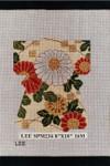 SPM234 Lee's Needle Arts Kimono, 8in 16 mesh