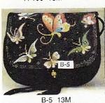 B-5 13M Flap only  Butterflies Sophia Designs Purse