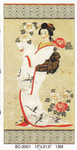 SC-2001 Lady Atsuhime Sophia Designs