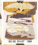 SC-35 Sophia Designs Kimono Golden Crane