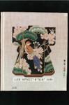 SPM227 Lee's Needle Arts Kimono, 8in
