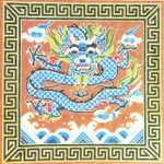 P1020 Lee's Needle Arts Blue Dragon Hand-painted canvas - 12 Mesh 16in.X16in.