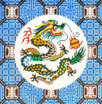 P1140 Lee's Needle Arts Golden Dragon Hand-painted canvas - 12 Mesh 16in.X16in