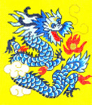 BG49SKU Lee's Needle Arts Dragon Hand-painted canvas - 18 Mesh  Insert fits Bags 01, 11, 36, 36, 53, 59, 60, 62 5in. X 6in.
